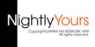 渡辺貞夫 Nightly Yours