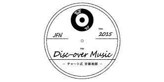 Disc-over Music -チャート式 音楽地図-