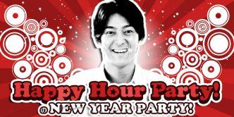 【終了番組】Happy Hour Party! の NEW YEAR PARTY!